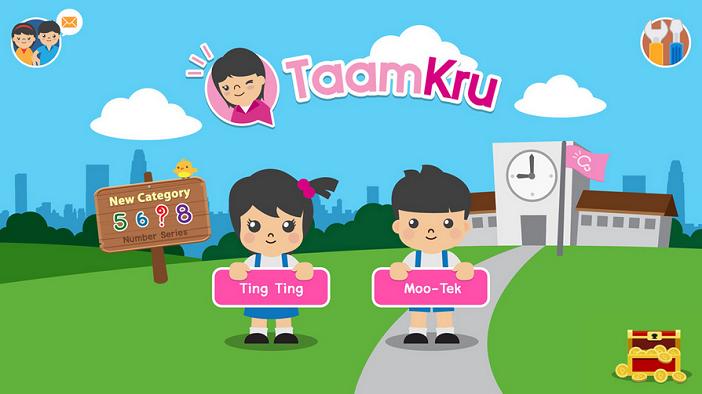 Hãy giúp bé học Toán nhanh với ứng dụng Taamkru