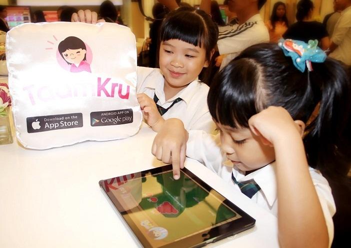 Giúp bé học Toán nhanh sẽ mang đến nhiều lợi ích cho bé