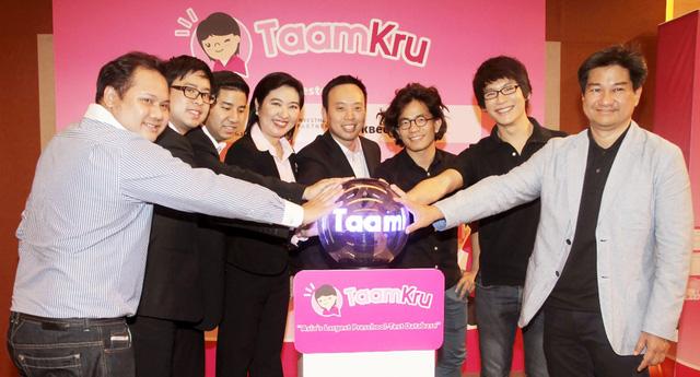 Taamkru là ứng dụng học tập được đánh giá cao