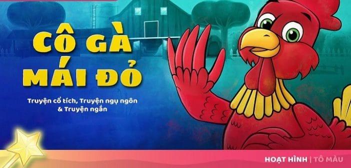[Truyện Tranh Tiếng Anh] The Litte Red Hen