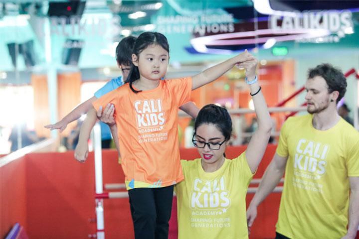 trung tâm dạy nhảy calikids academy