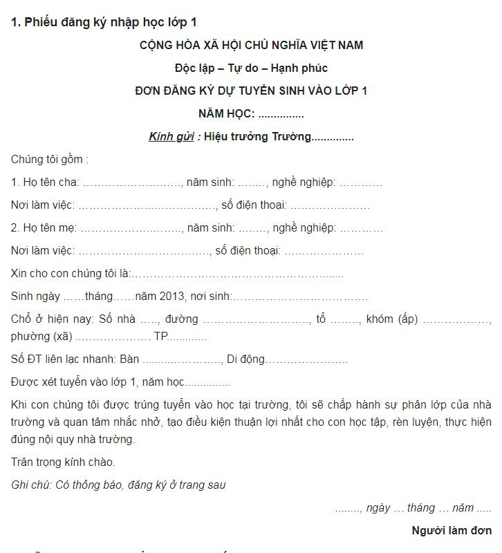 đơn đăng ký dự tuyển nhập học