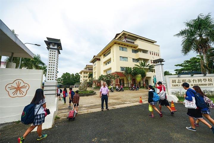 trường tiểu học quốc tế hcm đài bắc tapei in school